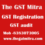 the gst mitra